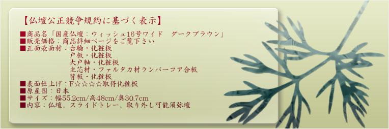 bt-0135-db-15a.jpg