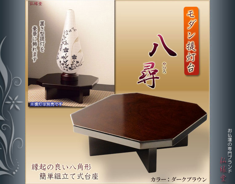 butuendo it is a tray lantern an oriental lamp an altar a rh global rakuten com
