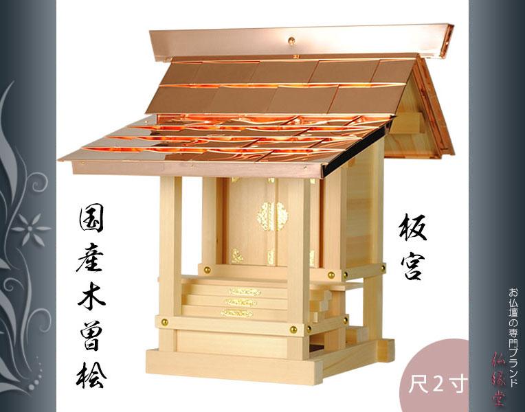 butuendo 2 sun of geku board building a shrine shakus 1 2 shaku rh global rakuten com