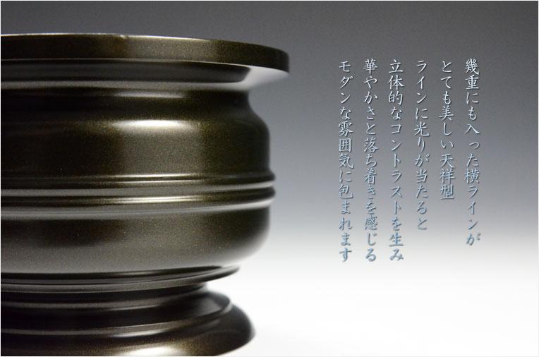 仏具セット【天祥】