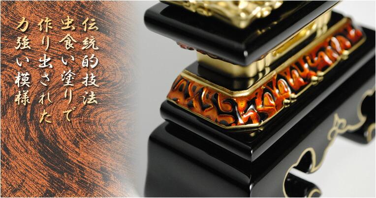 Coating mortuary tablet [Katsumi]