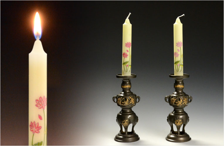 Butuendo Rakuten Global Market Picture Candles And