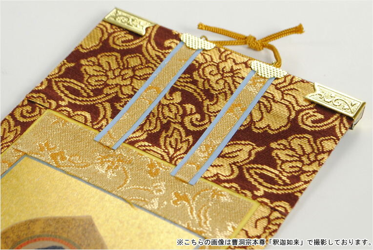 仏壇用掛け軸錆金金紙本
