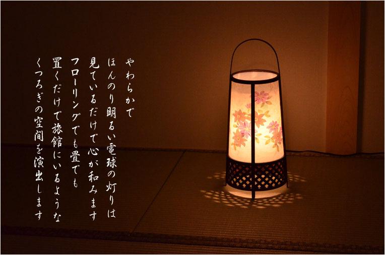 【霊前灯】