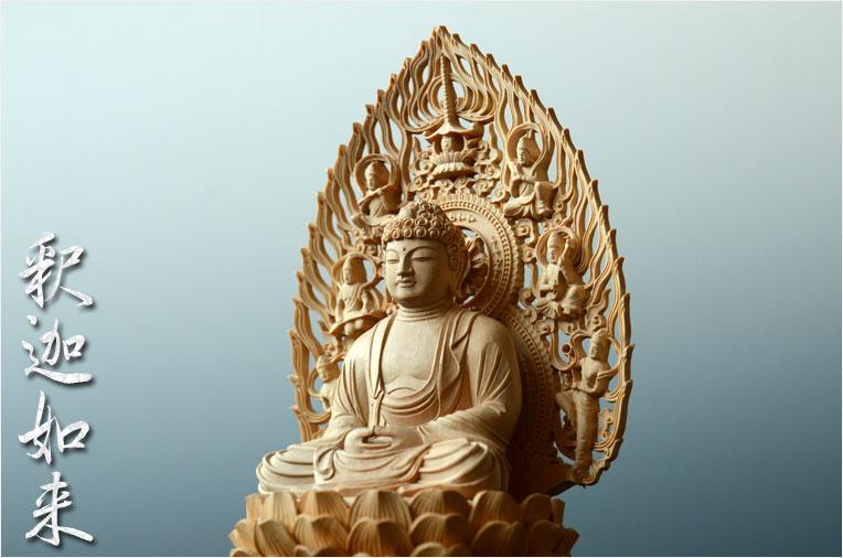 総柘植材・八角飛天光背仏像:釈迦如来