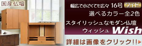 bt-0135-banner2.jpg
