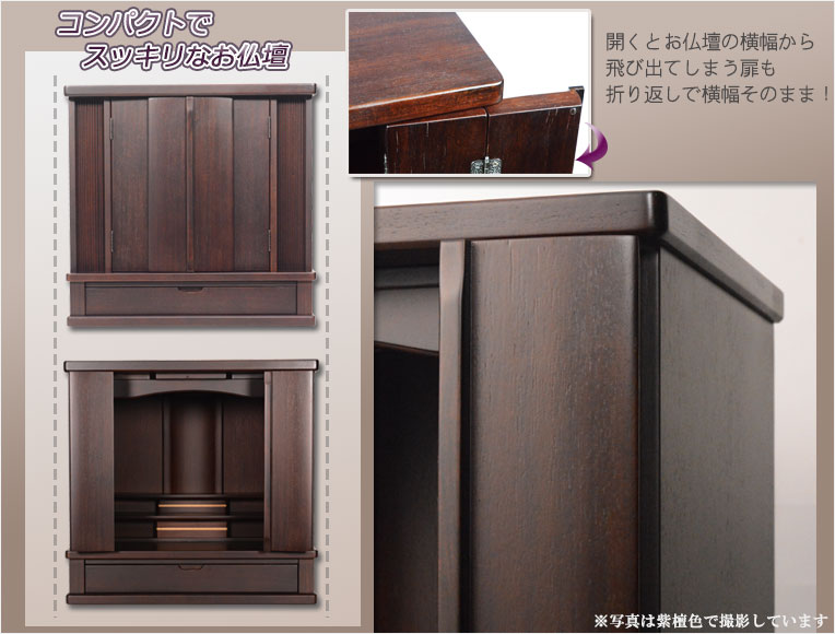 contemporary kitchens cabinets butuendo rakuten global market modern type karaki 13835