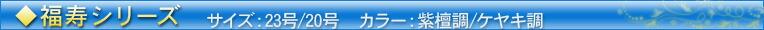 f-hikaku0.jpg