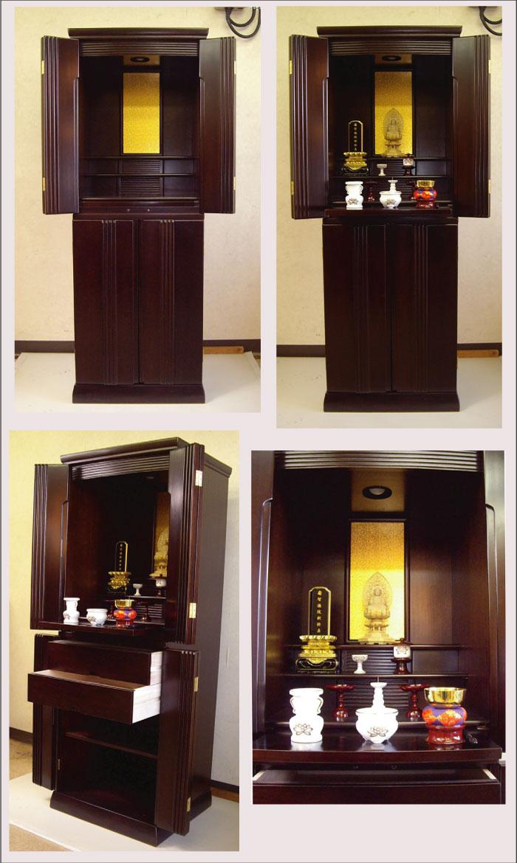 butuendo rakuten global market furniture and household buddh