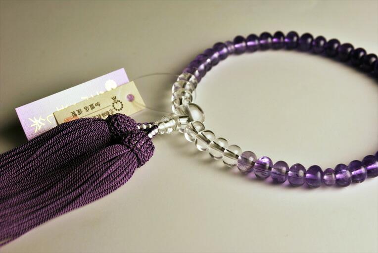 紫水晶グラデーション