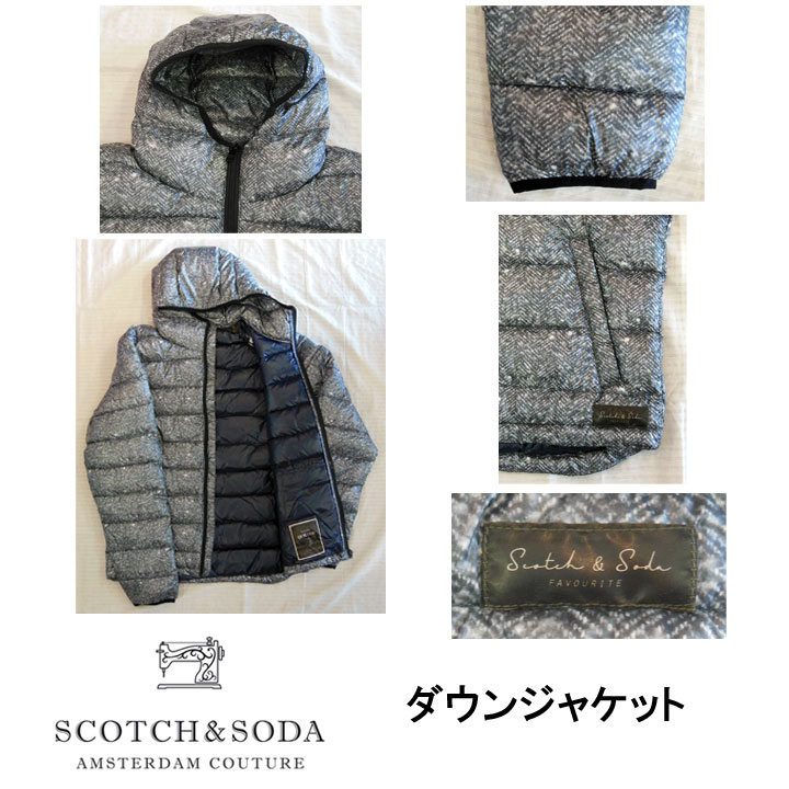 SCOTCH&SODA(スコッチ&ソーダ)ダウンジャケット商品画像2