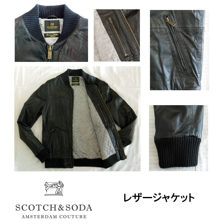 SCOTCH&SODA(スコッチ&ソーダ)レザージャケット商品画像2