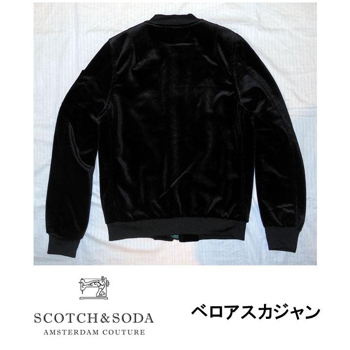 SCOTCH&SODA(スコッチ&ソーダ)ベロアスカジャン商品画像3