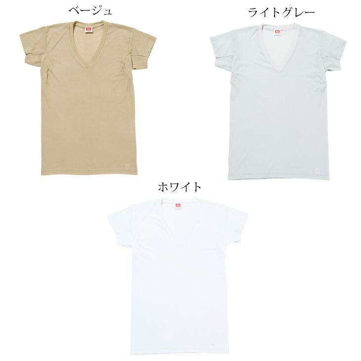 インナーの色の選択肢としては、「ベージュ」「ライトグレー」「白」があるワケですが、その中でもオススメの色は、、、