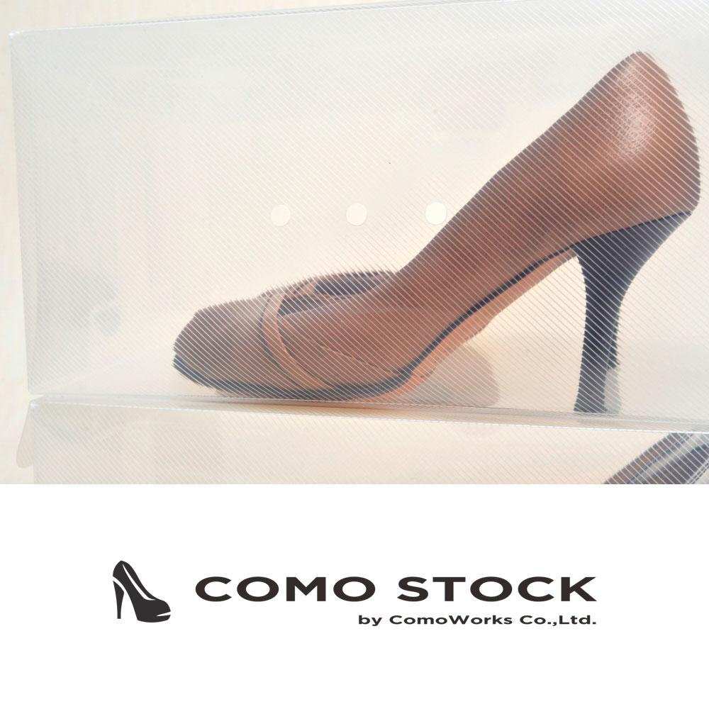 靴の臭いや湿気対策として通気口が付いているので安心して保管できます。
