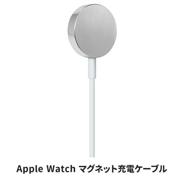Apple純正AppleWatch充電ケーブル