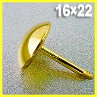 真鍮太鼓鋲生地 No.19(直径16mm×全長22mm)