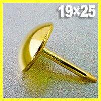 真鍮太鼓鋲生地 No.22(直径19mm×全長25mm)