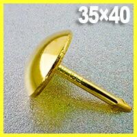 真鍮太鼓鋲生地 No.35(直径35mm×全長40mm)