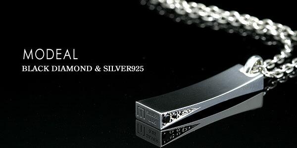Mens Diamond Pendant Necklace C ave rakuten global market 1 ranking black diamond amp silver audiocablefo
