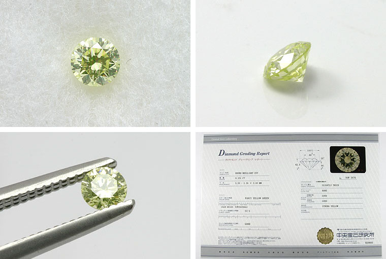 ファンシーイエローグリーンダイヤモンド