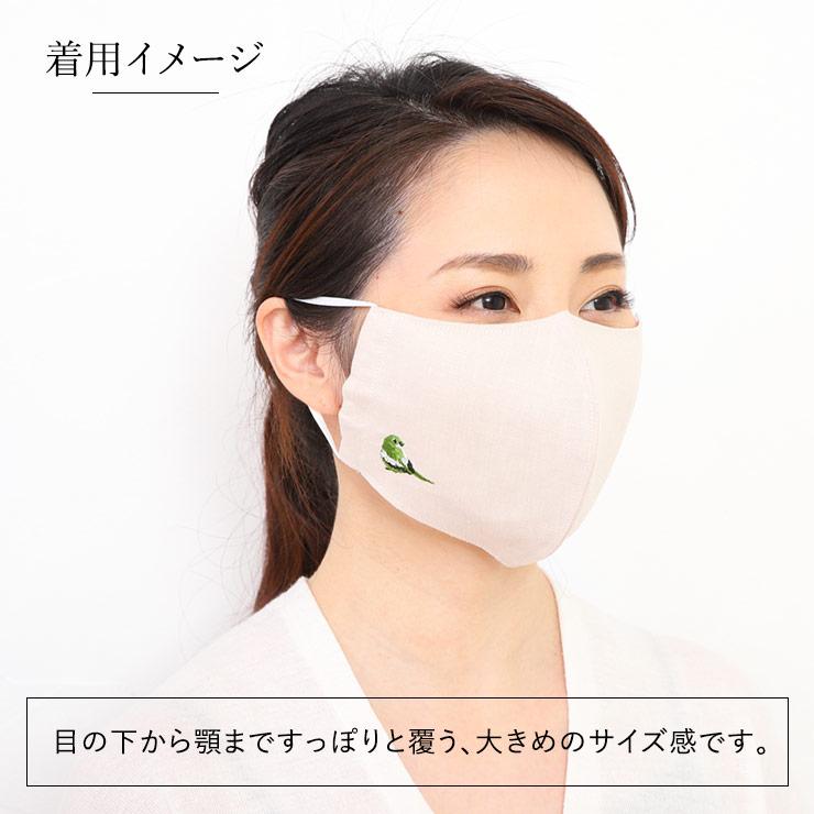 着用イメージ 目の下から顎まですっぽりと覆う大きめサイズ