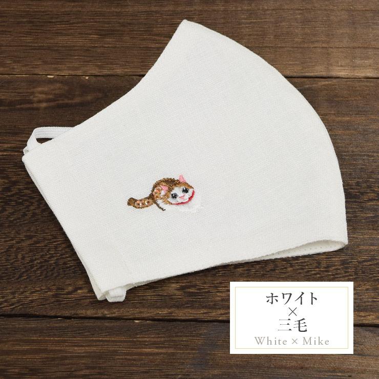 ホワイト×三毛