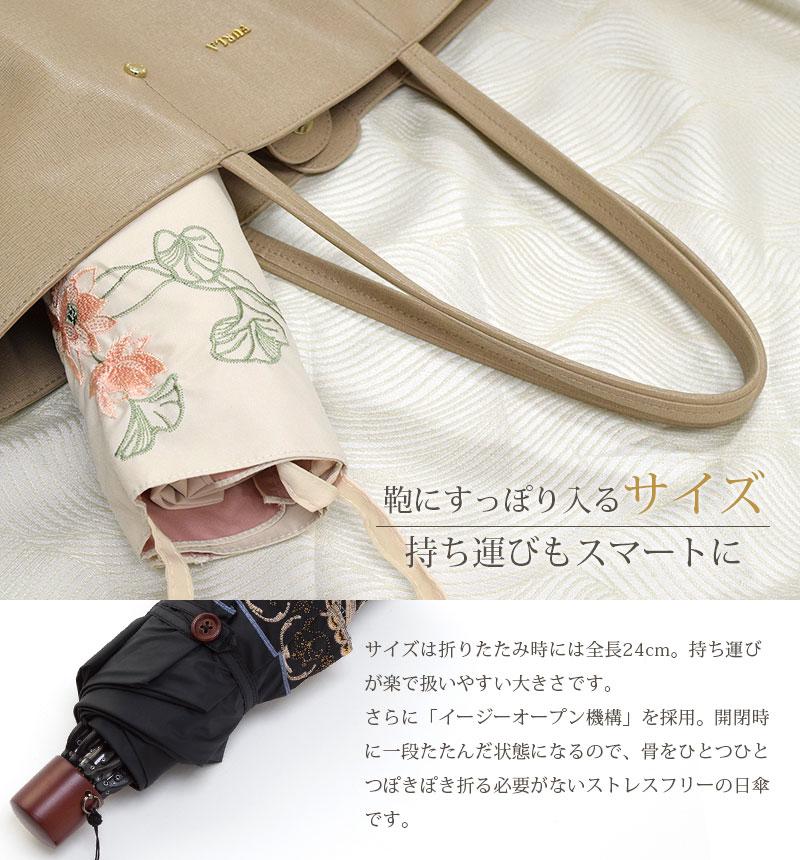 鞄にすっぽり入るサイズ感 持ち運びもスマートに