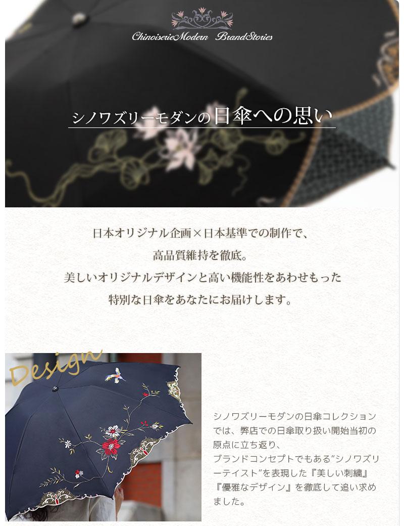日本オリジナル企画×日本基準での制作で高品質維持を徹底