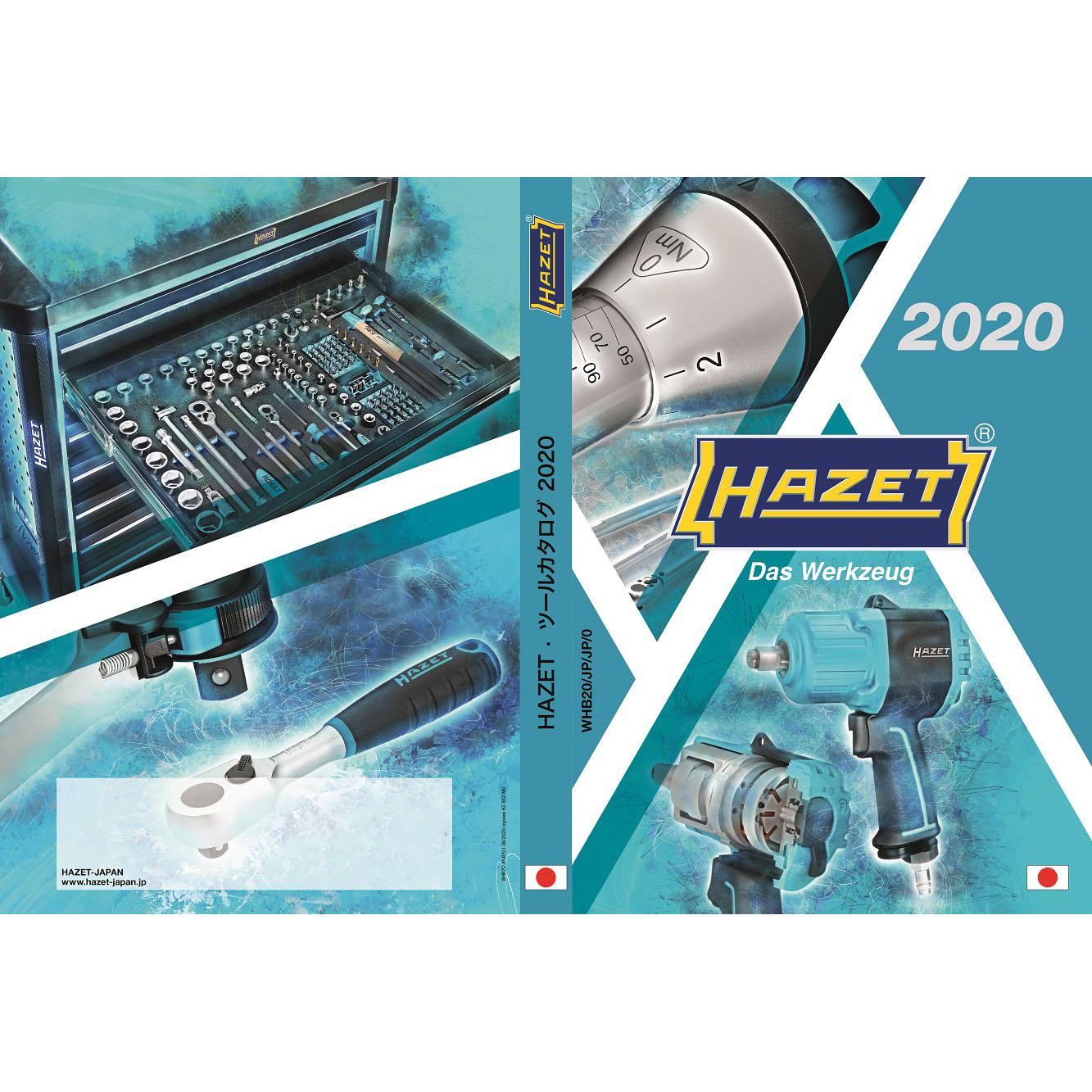 HAZET 2020年総合カタログ 日本語
