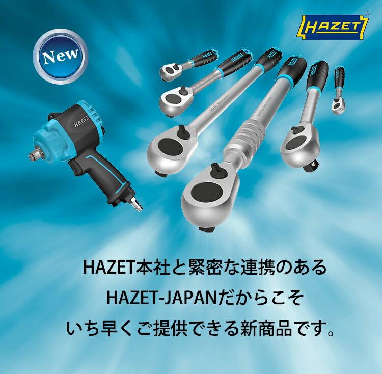 HAZET New item