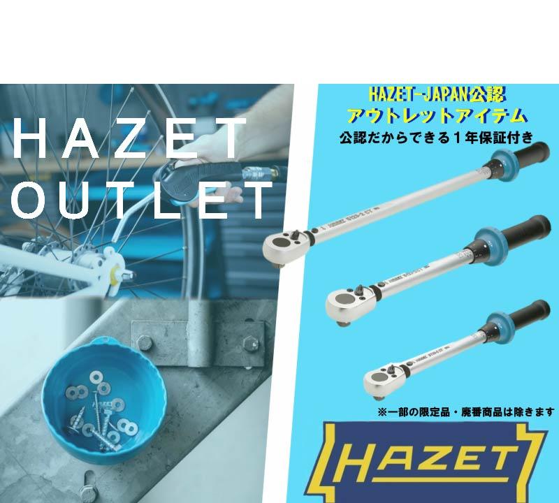 HAZET Outlet
