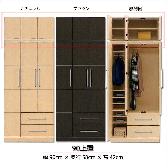 On The Postfix Wardrobe Width 90 Cm Clothes Hanging Casement Wood Simple  Storage Living Room Storage