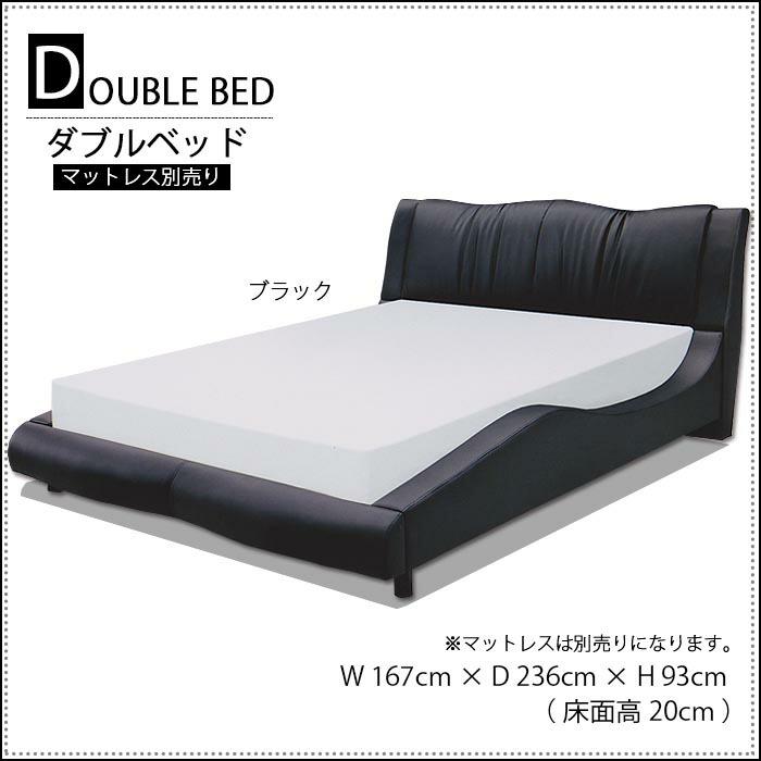 kagunomori  라쿠텐 일본: 침대 더블 침대 침대 매트리스 별도 판매 ...
