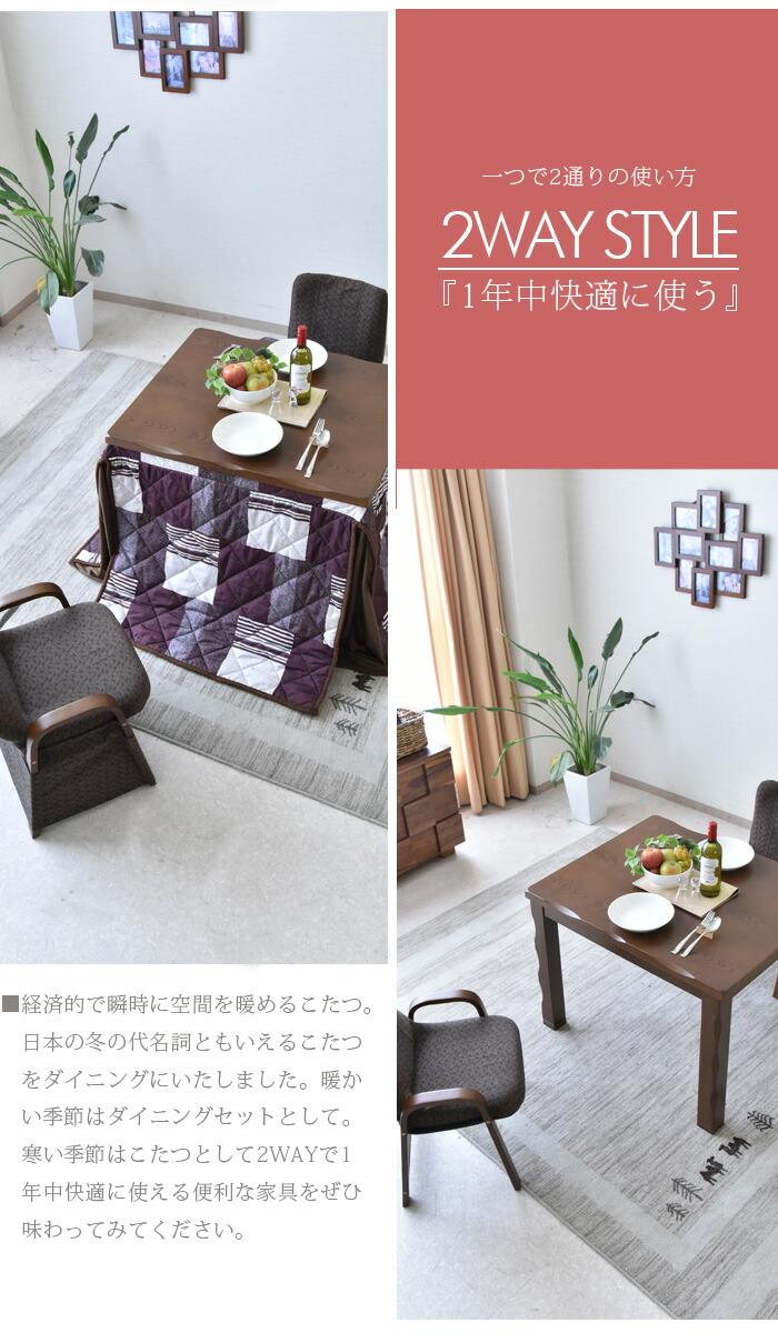 Japanese Dining Set Kagunomori Rakuten Global Market Japanese Dining Kotatsu Set