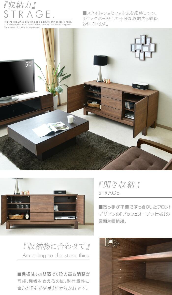 kagunomori | Rakuten Global Market: 150cm in width cabinet walnut ...