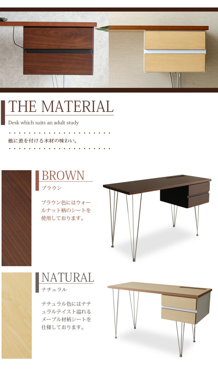 slim and pin with office home desk printing stylish minimalist ideas design