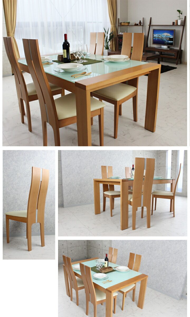 Kagu mori rakuten global market dining table set dining for Four chair dining table set
