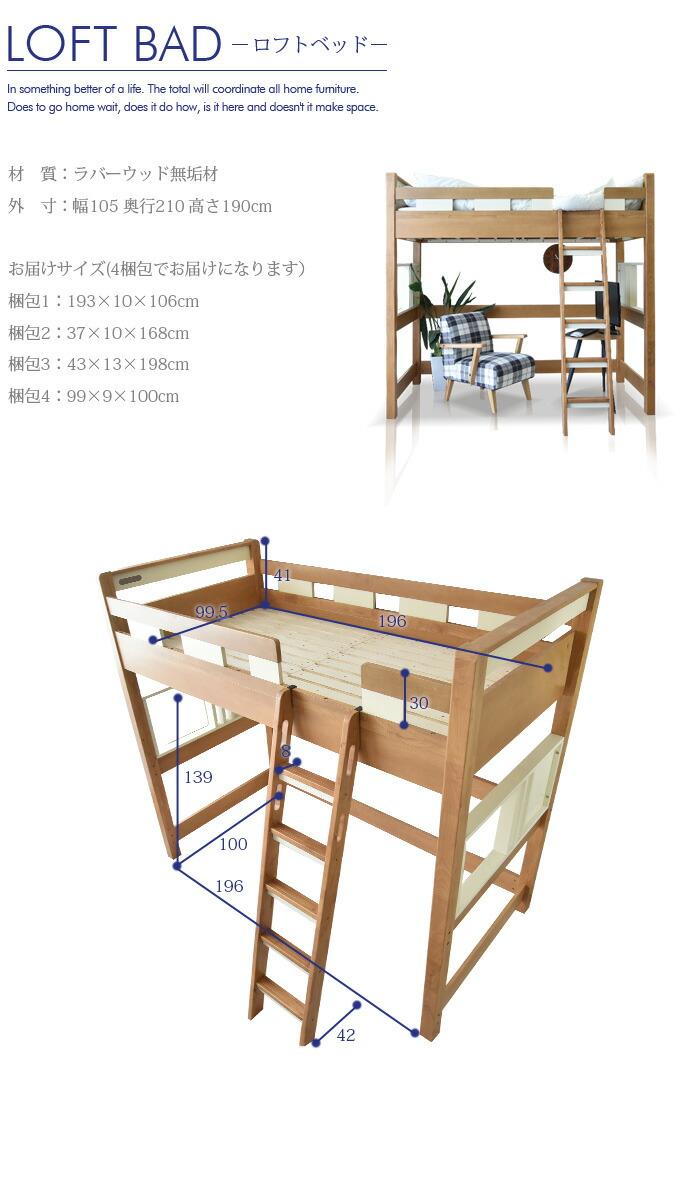 c-style  라쿠텐 일본: 침대 로프트 침대 사닥다리 싱글 침대 ...