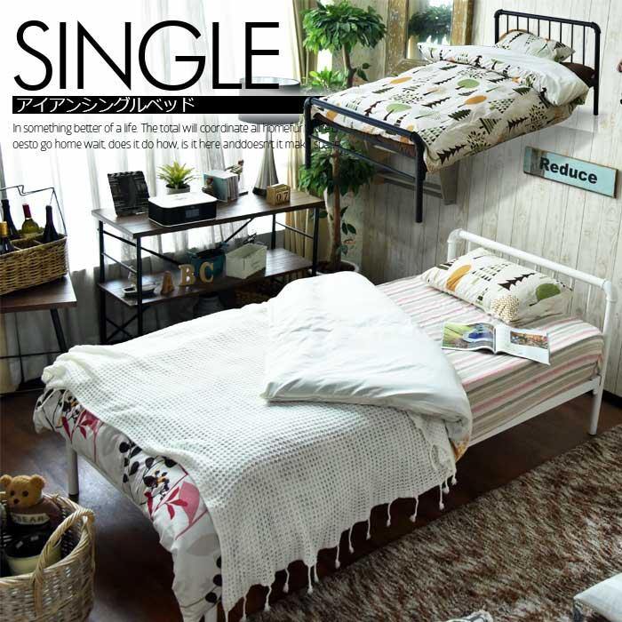 c-style  라쿠텐 일본: 침대 로프트 침대 계단 싱글 침대 시스템 ...