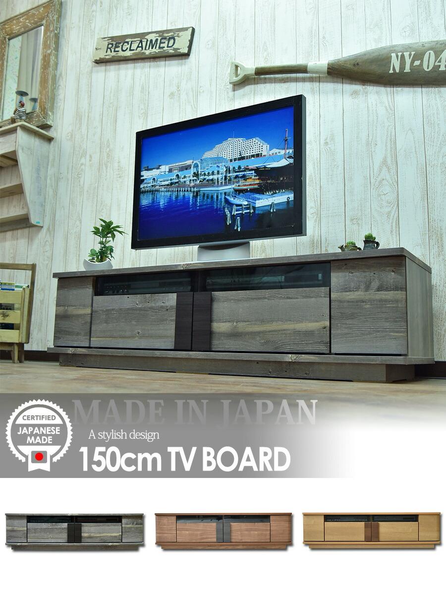 楽天市場】【送料無料】テレビボード 幅150cm tvボード グレー テレビ台