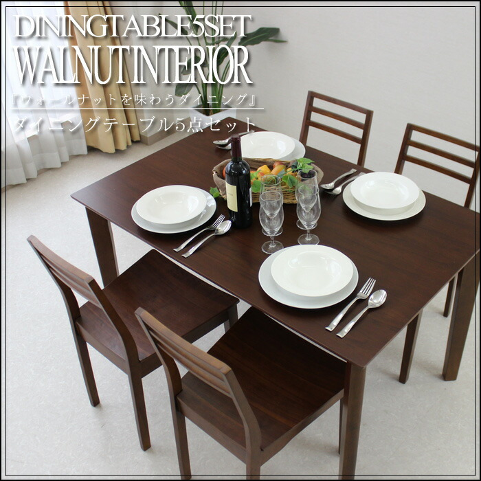 C Style Rakuten Global Market Dining Table Set 5pcs Set Width 120 Cm Wood Walnut 4 People For