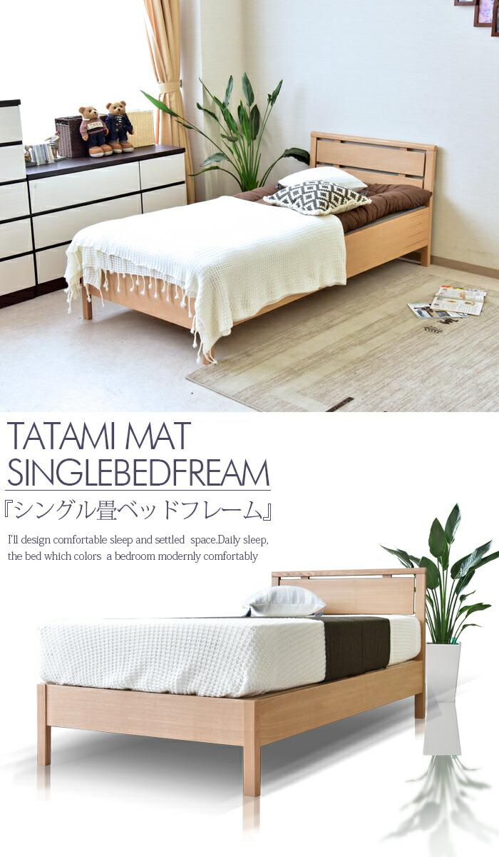 single bed - Tatami Bed