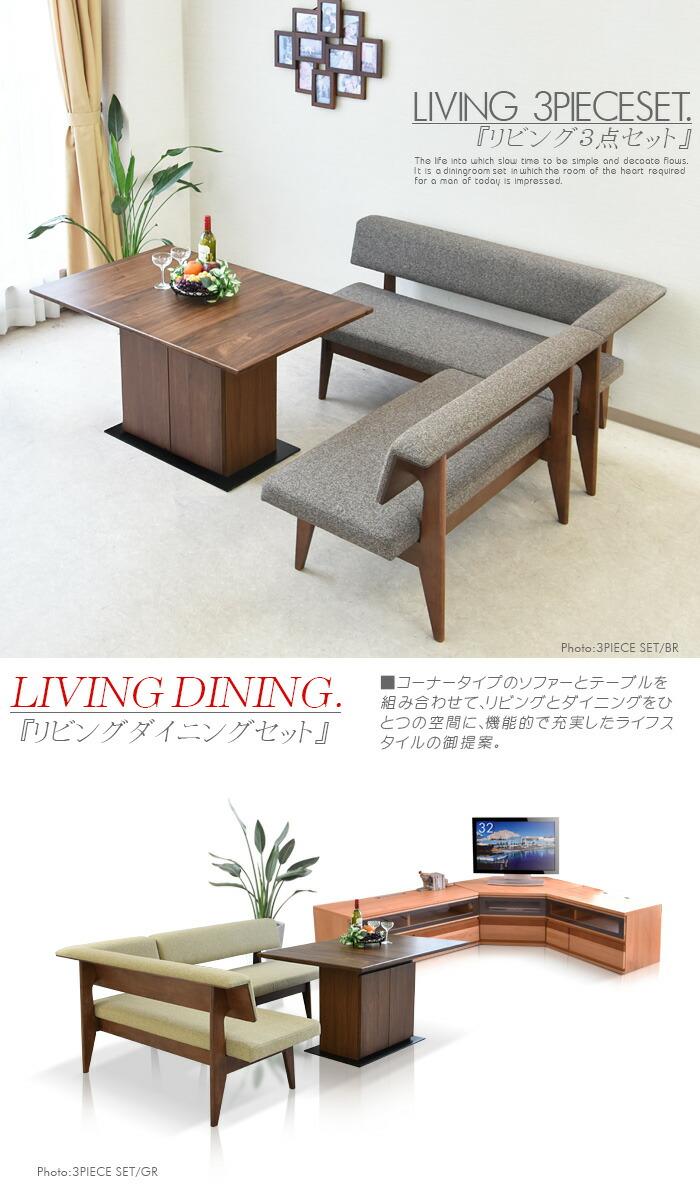 kagu-mori   Rakuten Global Market: 120 cm wide dining table set ...
