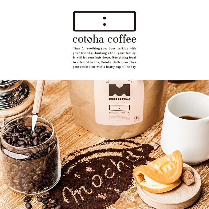 cotoha coffee / コトハコーヒー モカ