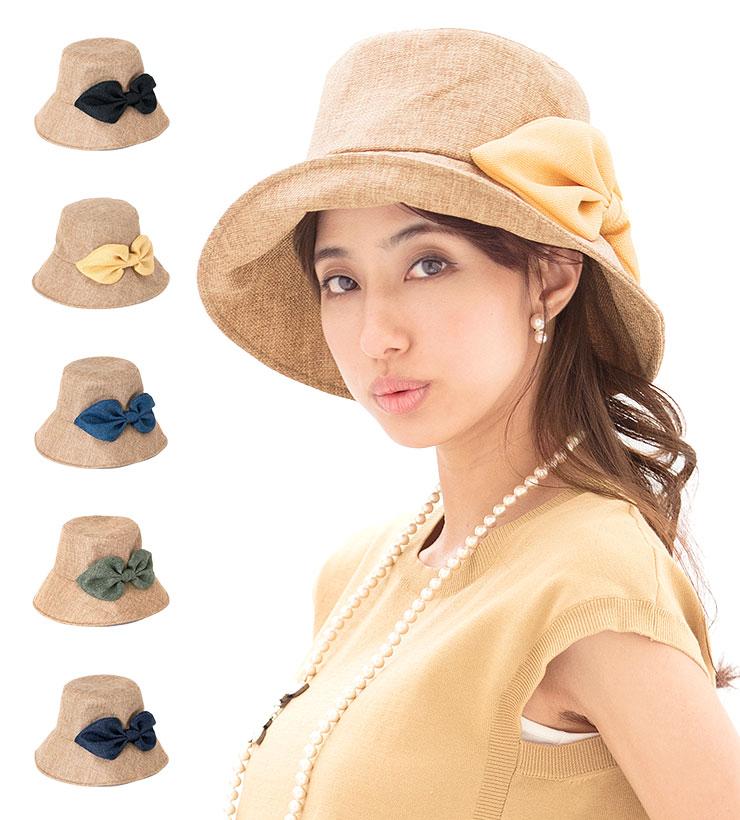 レディース帽子 麦わら帽子