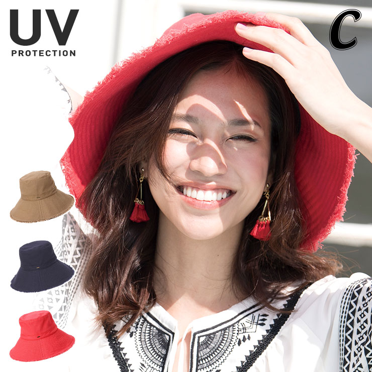 カブロカムリエ UV 帽子 / コーラルピンク