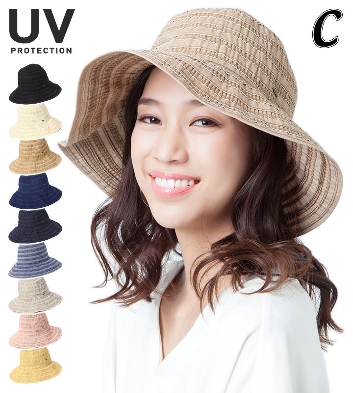 カブロカムリエ  レディース帽子