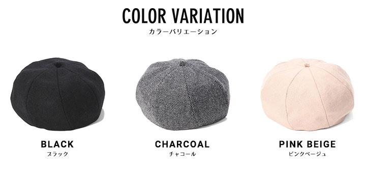 """""""ベレー帽"""""""