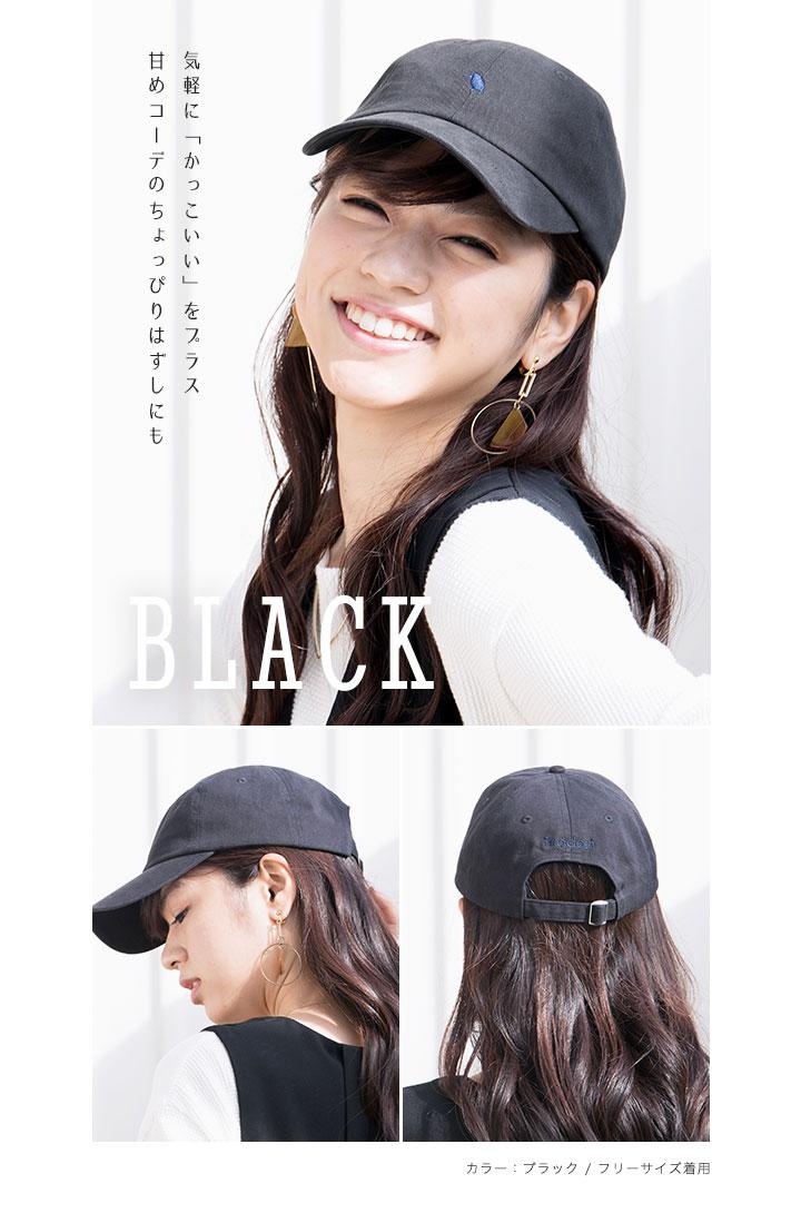 BLACK キャップ